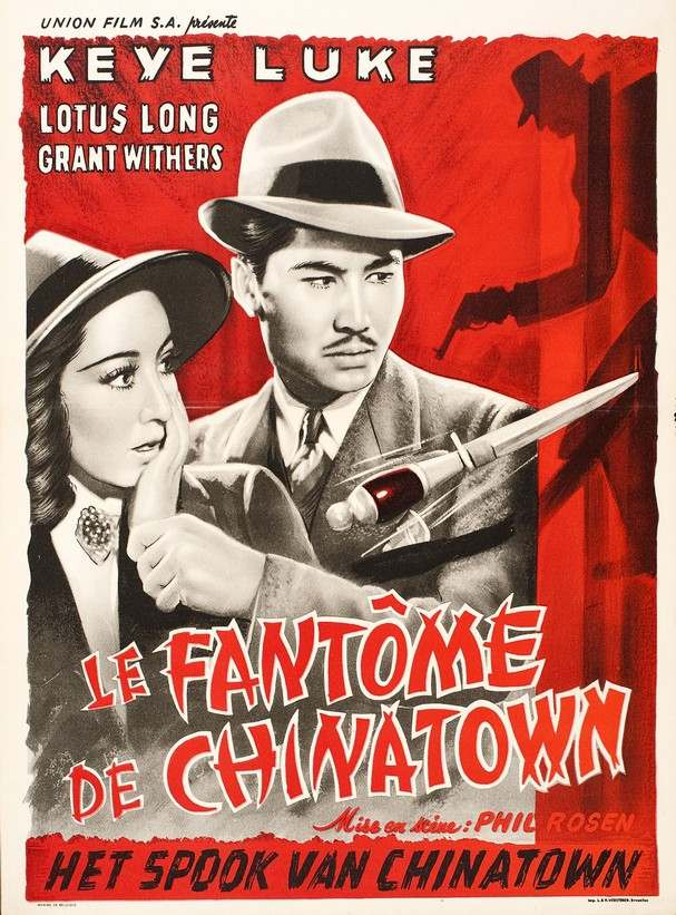 phantom-of-chinatown-poster
